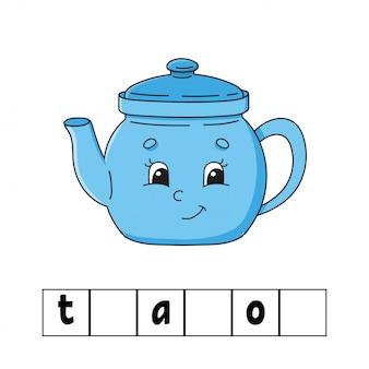 Puzzle di parole. teiera. foglio di lavoro per lo sviluppo dell'istruzione. gioco di apprendimento per bambini.