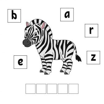 Puzzle di parole.