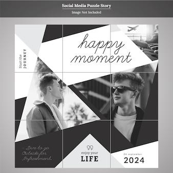 Puzzle moda social media story template