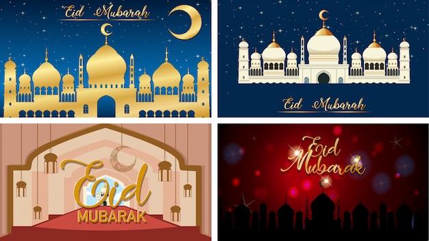 Quattro disegni di sfondo per il festival musulmano eid mubarak