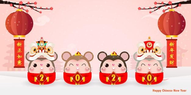 Quattro piccoli ratti con un cartello d'oro, felice anno nuovo 2020 anno dello zodiaco ratto