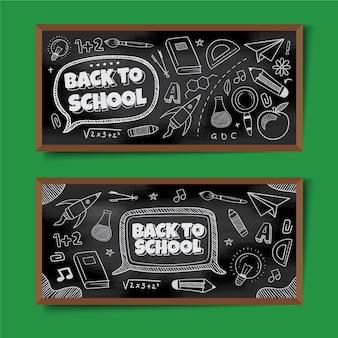 Raccolta di banner di ritorno a scuola