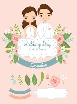 Raccolta di elementi di nozze per la carta di inviti di nozze