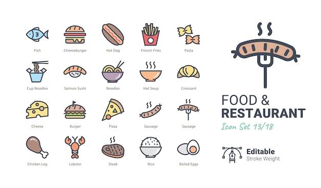 Raccolta di icone di vettore di cibo e ristorante