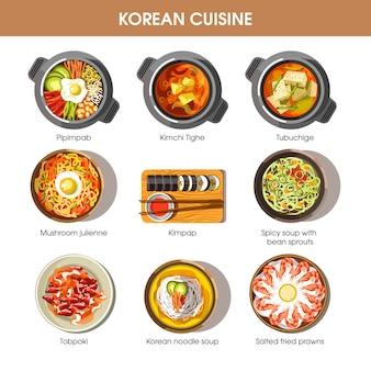 Raccolta piana di vettore di cucina coreana dei piatti su bianco