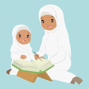 Ragazza musulmana afroamericana che impara a leggere corano. una madre che insegna a sua figlia a leggere corano, cartone animato.