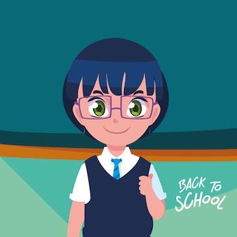 Ragazzo carino piccolo studente torna a scuola