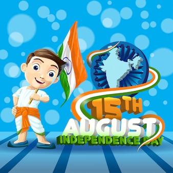 Ragazzo con bandiera indiana