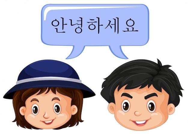 Ragazzo coreano e ragazza con la parola