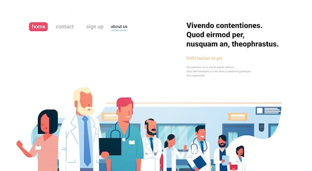 Raggruppi il ritratto piano dello spazio orizzontale moderno della copia della clinica moderna varia degli operai medici del corridoio