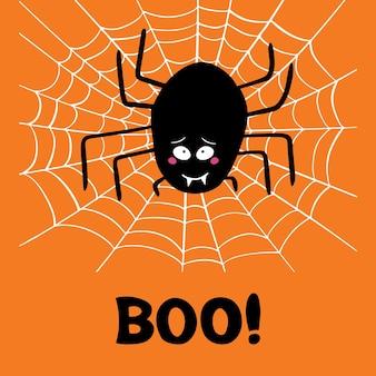 Ragno nero sveglio del fumetto con sguardo colpevole sulla ragnatela bianca e boo parola su sfondo arancione. biglietto di auguri di halloween.