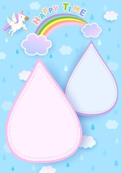 Rainbow-pioggia
