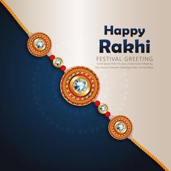 Rakhi card design per happy raksha bandhan celebration
