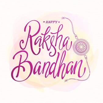 Raksha bandhan lettering concept