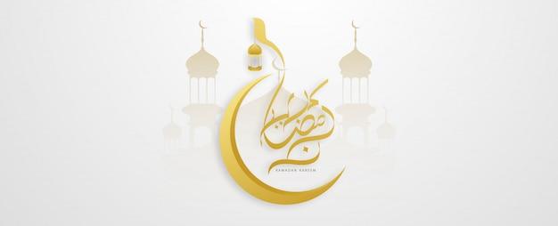 Ramadan kareem 2020 sullo sfondo. la carta ha tagliato l'illustrazione con la moschea e la luna, il posto per la cartolina d'auguri del testo e l'insegna