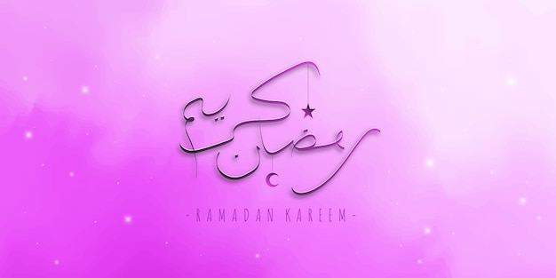 Ramadan kareem background con calligrafia araba in colori pastello. lettere con ramadan kareem significa