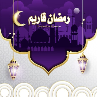 Ramadan kareem background con fanoos lantern