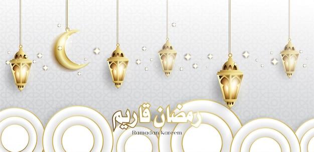 Ramadan kareem background in colore oro bianco