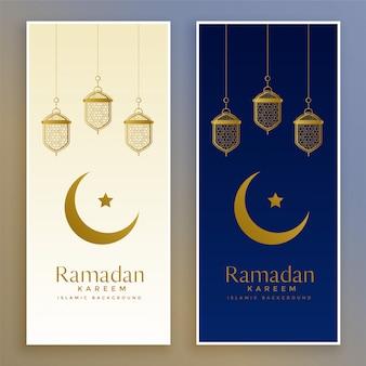 Ramadan kareem bandiera islamica di luna e lampada