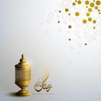 Ramadan kareem (beato mese santo islamico) saluto islamico