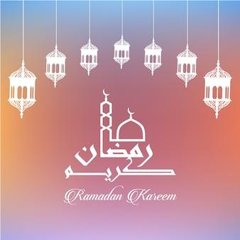 Ramadan kareem biglietto di auguri con calligrafia araba con cupola di masjid e minareto con latterns che significa ramadan kareem