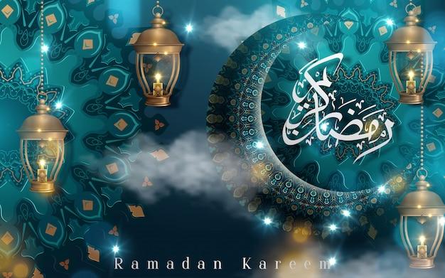 Ramadan kareem calligrafia design con mezzaluna e fanoos su sfondo arabesco