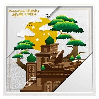 Ramadan kareem cartolina d'auguri design con illustrazione islamica e calligrafia araba