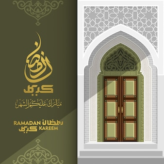 Ramadan kareem che accoglie la progettazione islamica di vettore del modello del marocco della porta con la calligrafia araba