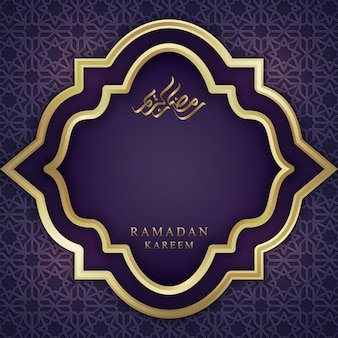 Ramadan kareem con calligrafia araba e ornamenti di lusso.