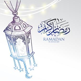 Ramadan kareem con lampada unica e calligrafia