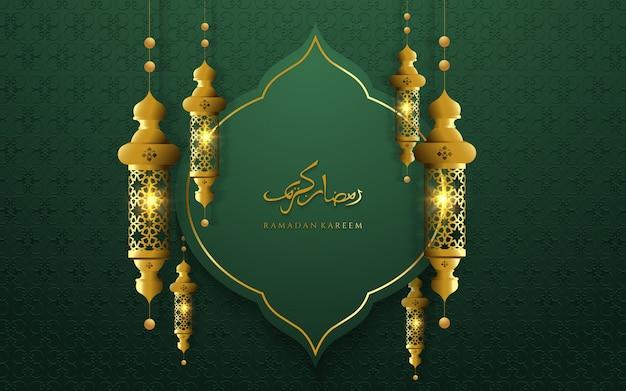 Ramadan kareem con montatura e lampada di colore verde