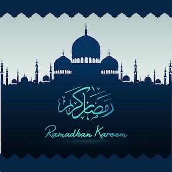Ramadan kareem con sfondo moschea