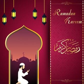 Ramadan kareem con uomo musulmano che prega