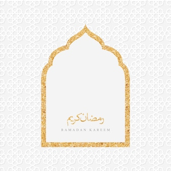 Ramadan kareem desig islamico