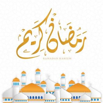 Ramadan kareem design di sfondo islamico