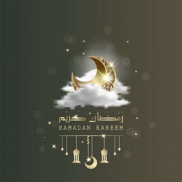 Ramadan kareem design luna e calligrafia araba