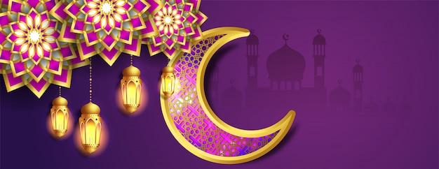 Ramadan kareem design, luna e lanterna