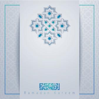 Ramadan kareem design modello di biglietto d'auguri islamico