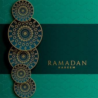 Ramadan kareem design pattern decorativo islamico