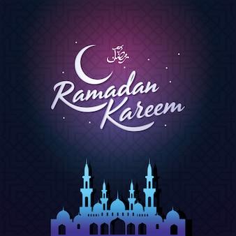 Ramadan kareem design sfondo islamico