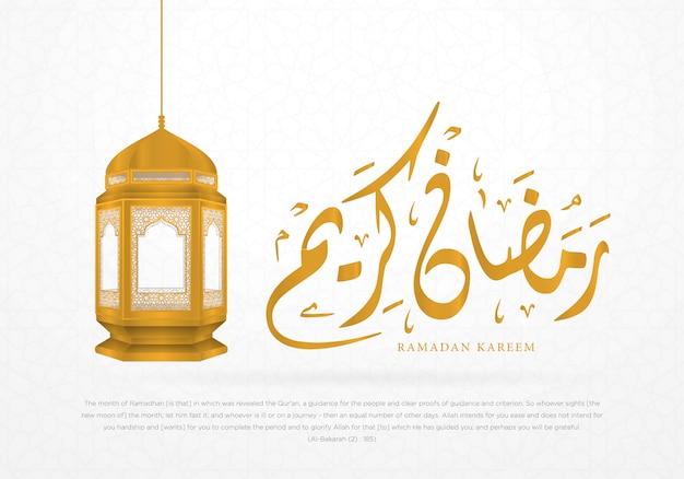 Ramadan kareem design template di sfondo