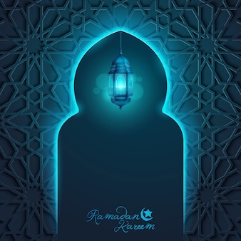 Ramadan kareem design vettoriale islamico