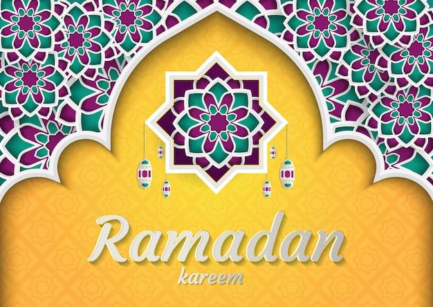 Ramadan kareem di design di inviti