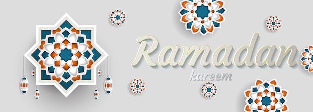 Ramadan kareem di inviti design taglio carta islamico.