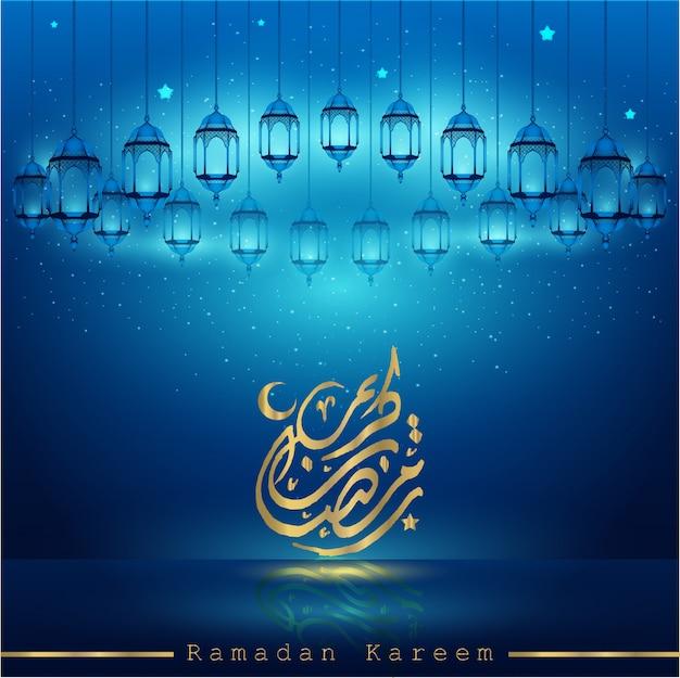 Ramadan kareem islamico saluto calligrafia araba con bagliore lenterns