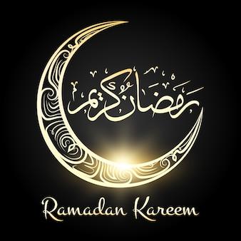 Ramadan kareem religiosa notte di luna sullo sfondo