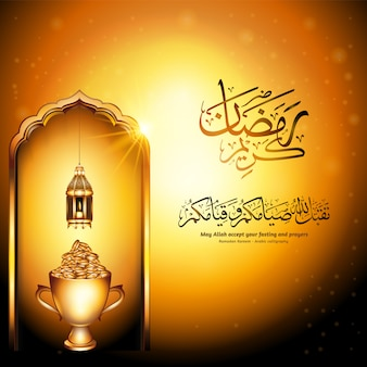 Ramadan kareem reward concept illustration