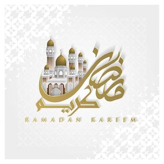 Ramadan kareem saluto con la moschea