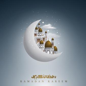 Ramadan kareem saluto design sfondo islamico con moschea, luna e calligrafia araba