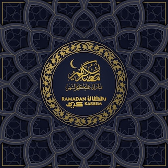 Ramadan kareem saluto disegno floreale islamico con calligrafia araba